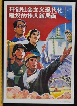 Great new prospects for starting to build socialist modernisation