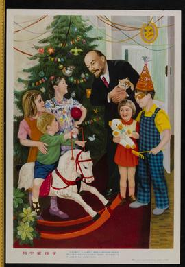 Lenin loves children