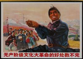 The good things of the Great Proletarian Cultural Revolution are innumerable